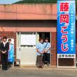 綾部市議選スタート!