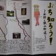 布野町マップ