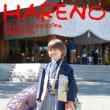 『七五三 神宮ロケ撮影¥2000♫』 札幌格安写真館フォトスタジオ・ハレノヒ