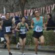 第 69 回 福岡国際マラソン 桐山 弘太  選手