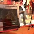 【完全セットリスト+MIX音源公開】盤魔殿 Disque Daemonium 圓盤を廻す會 Vol.15~日本一マニアックなDJイベント