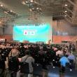 敬老福祉大会に出席しました。