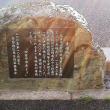 【城巡り122】赤堀城跡!