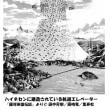 軌道エレベーターが登場するお話(19) 銀河英雄伝説(集英社コミック版)