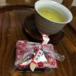 有機秋番茶 と 信玄餅