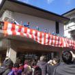 仁淀川町役場新庁舎落成式