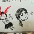 (土)総合格闘技/修斗クラス
