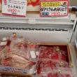 2017/11/11 大原 天の清栄丸 ヒラメ