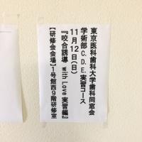 with love 東京紀行その6