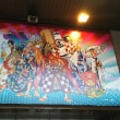 スーパー歌舞伎☆