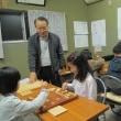 卓球場から将棋道場へ  将棋が好きなちびっ子と子どもの指導をしてくださる方大歓迎