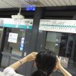 東京では毎日2万歩近く歩きました☆