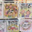 『札幌グランドホテルでお絵描きします!!』