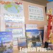 English Plusのレッスンの復習 ~ 自分の英語の間違いに気づける英語力をつけていこう ~ 2019年1月第1週の英語レッスンの復習(日本語編)