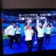 カーリング女子銅メダル