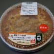セブンイレブン◆今度は「銀座デリー監修バターチキンカレードリア」!