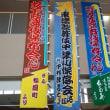 地歌舞伎ツアー3回目