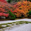 日本の美-京都市左京区:南禅寺