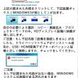 ERUN USB3.0 HDMI 変換アダプタ<androidyoshiakiのメモ帳>