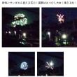 久里浜ペリー祭花火大会(H29.7.16)