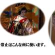 日本舞踊の「帯止」製作中!