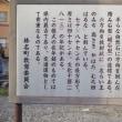 第15番札所 長谷寺