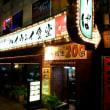 沖縄に行く!3 ハイウェイ食堂