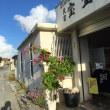 2018年伊豆半島初潜り!プライベートツアーへいっちきます!