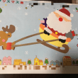クリスマス会のプログラム