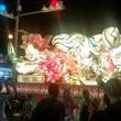 立川のねぶた祭り。交通事故、整体、産後調整なら「立川市のヒロ整骨院」