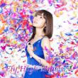 声優の渕上舞さんがソロデビュー、更にデビューアルバムも発売される