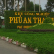 双日、ベトナムのロンアン省で工業団地を代理販売。