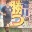 2018   FIFAワールドカップロシアグループH前売オッズ