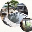 阿蘇旅行案 その3『熊本城〜雲仙みかどホテルへ』