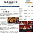 NHK受信料制度は合憲か 最高裁で弁論