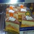 今日のおすすめケーキ・営業時間変更のおしらせ