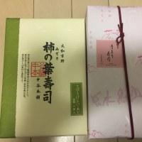 2017福袋 中谷本舗 みざき柿の葉寿司、手まり寿司 銀座三越