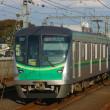 2017年11月19日 小田急 千歳船橋 東京メトロ 16137F