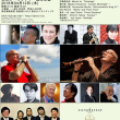 Tokyo to New York 2018 にて新作「People Coming and Going」初演予定