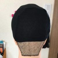 インナー帽子 ~医療用ウィッグ 部分用ウィッグ オーダーメイドウィッグ 増毛 シャンティ 岡山~