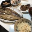 北海道 厚岸 海産物