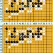 囲碁死活1145官子譜