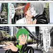漫画ー801ページ