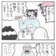 まっちゅる大王~AI編~(4)