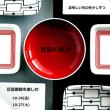 E・キッチン 安代先生のお料理レッスン~2018 秋~ 参加者募集