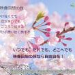 デジタル紙芝居カラオケ 「忘れ雨」