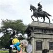 11月11日 ベースの日 ♬  宮城の平日ヒーロー 🌟