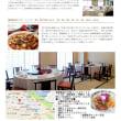 私が中華街でおすすめする店2018⑯ 重慶飯店新館 ホテル内の中華料理店。落ち着いて食事ができる。