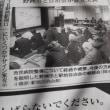 【野洲市立病院】自治会の懇談会に参加しました