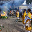 初愛宕大祭開催される―愛宕山龍泉寺(愛宕町)